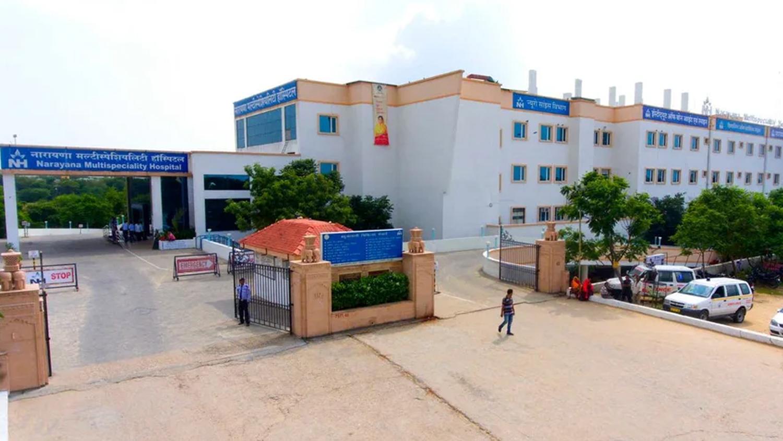 Narayana Superspeciality Hospital